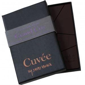 Picture of GRAND CRU 75% - Dark Chocolate (Criollo & Forastero) - Cuvee